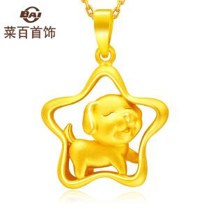 菜百首饰黄金足金十二生肖幸运星-戌狗黄金吊坠金狗项坠