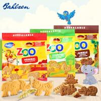 德国进口 百乐顺Bahlsen动物型原味饼干 原味/可可味/牛奶蜂蜜/燕麦 100g*3袋