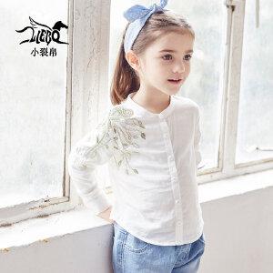 【清仓季,1件3折】裂帛童装2019春新款女童白色衬衫儿童刺绣长袖白衬衣56150387