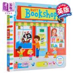 【中商原版】英文原版 Busy Bookshop 繁忙的书店 纸板机关书 儿童玩具纸板游戏操作书 带小机关 纸板游戏操