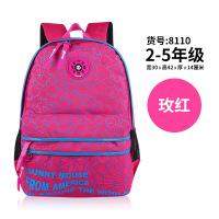 2018新款韩版书包小学生2-3-4-5年级男女儿童超轻双肩减负旅行背包