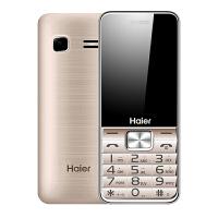 Haier/海尔 HG-M512老人机直板按键超长待机大字大声移动老年手机