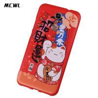 MCWL 360n4s手机壳360n4s手机套手机硅胶防摔保护套招财猫男女款