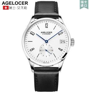 艾戈勒时尚潮流机械表男表 经典复古精钢男士全自动手表防水