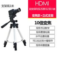 高清HDMI直播摄像头书法沙画接投影仪电视教学1080P 相机 HDMI变焦款+立式支架 远眺拍摄