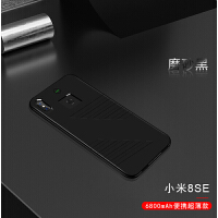小米9背夹电池小米8背夹式充电宝8se专用便携超薄手机壳xiaomi8一体式无线移动电源小米9大容量