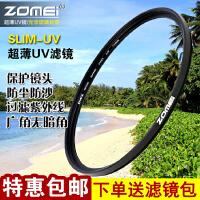 卓美超薄uv镜 49 52 55 58 62 67 72 77 适用于佳能尼康单反相机镜头保 超薄UV镜(送滤镜包)