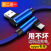 oppor15梦境版数据线oppo r11s手机充电器头a59s加长快充安卓高速 车充套餐【数据线+2.4A车充】 L