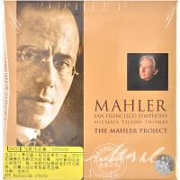 现货 [中图音像]【SACD】马勒作品集 17SACD Mahler Project