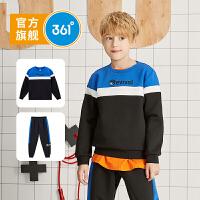 【开学季到手价:209.5】361度男童儿童套装长袖春季新品时尚运动卫衣套头休闲套装裤子