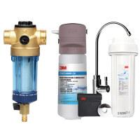 3M净水器 前置过滤器3CP-F020-5+DWS2066M-CN 家用直饮净水机