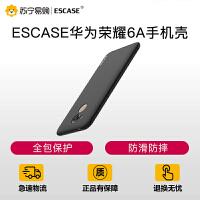 ESCASE 华为荣耀6A手机壳 磨砂黑保护套