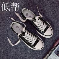 高帮帆布鞋女2019新款学生韩版原宿ulzzang布鞋子百搭平底板鞋潮 男