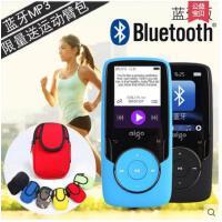 【支持礼品卡】爱国者蓝牙MP3播放器跑步运动HIFI无损音乐有屏迷你插卡随身听MP4