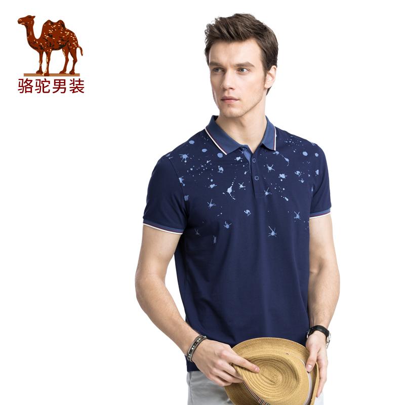 【领券满299减200,仅限8月14日】骆驼男装 夏季新款男士短袖纯色t恤青年休闲polo衫翻领商务衫