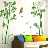 中国风翠竹墙纸可移除 自粘贴画公司客厅卧室电视背景墙装饰墙贴纸