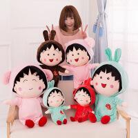 新款卡通穿衣樱桃小丸子公仔大号毛绒玩具娃娃机生日礼物
