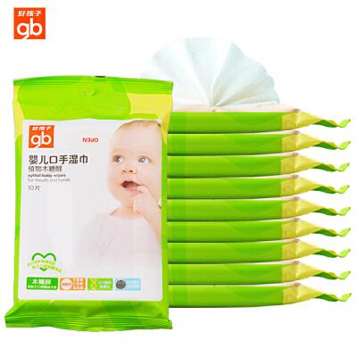 gb好孩子 婴儿口手湿巾10片*10包组合装植物木糖醇 宝宝湿纸巾 10包装 共100片 方便携带