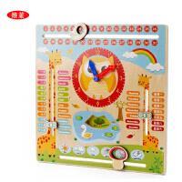 新款木制多功能日历时钟 儿童早教日期四季认知益智时钟玩具