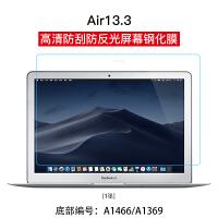 苹果电脑macbookpro屏幕膜pro13寸macbookair钢化膜air13.3贴膜mac12
