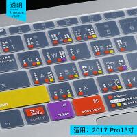 苹果macbook电脑pro13寸air13.3笔记本mac键盘膜12快捷11保护膜15 2017 pro13寸【透明