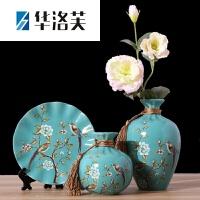 家里的装饰品欧式简约客厅创意陶瓷插花花瓶电视酒柜装饰品家居摆件玄关工艺品J
