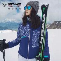 【超级品牌日 聚划算价折上9折】诺诗兰NORTHLAND秋冬明星同款滑雪服女滑板衣防风外套 GK052812