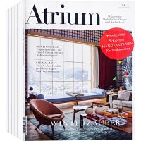 德国 Atrium magazine 杂志 订阅2021年 E32 家居别墅住宅室内设计
