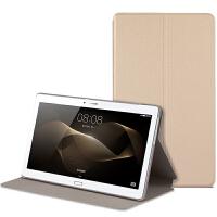 华为揽阅MediaPad M2 10保护套10.1英寸 M2-A01W M2-A01WL m2-a01w/L平板电脑皮