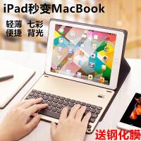 老款苹果ipad4蓝牙键盘保护套ipad3超薄防摔全包皮套壳ipad2平板电脑a1416背光a145