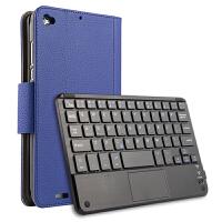 20190615212000369小米平板3蓝牙键盘皮套7.9英寸小平板2电脑无线键盘保护套鼠标
