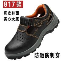 劳保鞋男夏季透气钢包头防砸防刺穿工作鞋实心底耐磨安全鞋