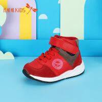 【79元2件】红蜻蜓童鞋春秋新款魔术贴潮流高帮休闲篮球鞋男童儿童运动鞋