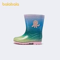 【狂欢返场5折价:55】巴拉巴拉童鞋儿童雨鞋男童防滑女童水鞋宝宝雨靴大童幼童2021新款