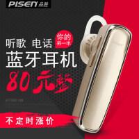 Pisen/品胜 LE002+车载蓝牙耳机4.1挂耳式无线耳塞式开车车用迷你