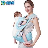 多功能四季通用双肩婴儿背带腰凳宝宝背带抱婴儿童腰凳1511透气款