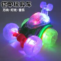 儿童电动 玩具车 益智发光音乐汽车模型