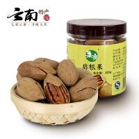 【云南馆】云南特产 碧根果 山核桃长寿果干果炒货 零食小吃 奶香味 200g