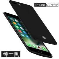20190614121806885iphone7背夹充电宝苹果7plus电池X背夹式8专用7P超薄手机壳5/5S无线大