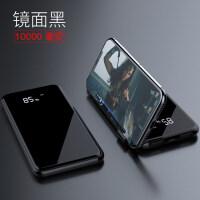 �o�充���iphoneX移�与�源1W�O果8通用快充便�y10000毫安大容量�A��_�