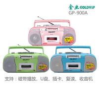 金业牌英语学习收录机磁带机录音机磁带机插内存卡U盘GP900UCGP901GP901UCGP900A