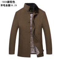 冬季羊毛呢子大衣男中年羽绒内胆中长款加厚服中老年爸爸风衣外套 170/M 88A