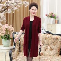 2018羊毛衣妈妈秋装中长款开衫冬装中老年人针织衫中年妇女外套 主图红色 110