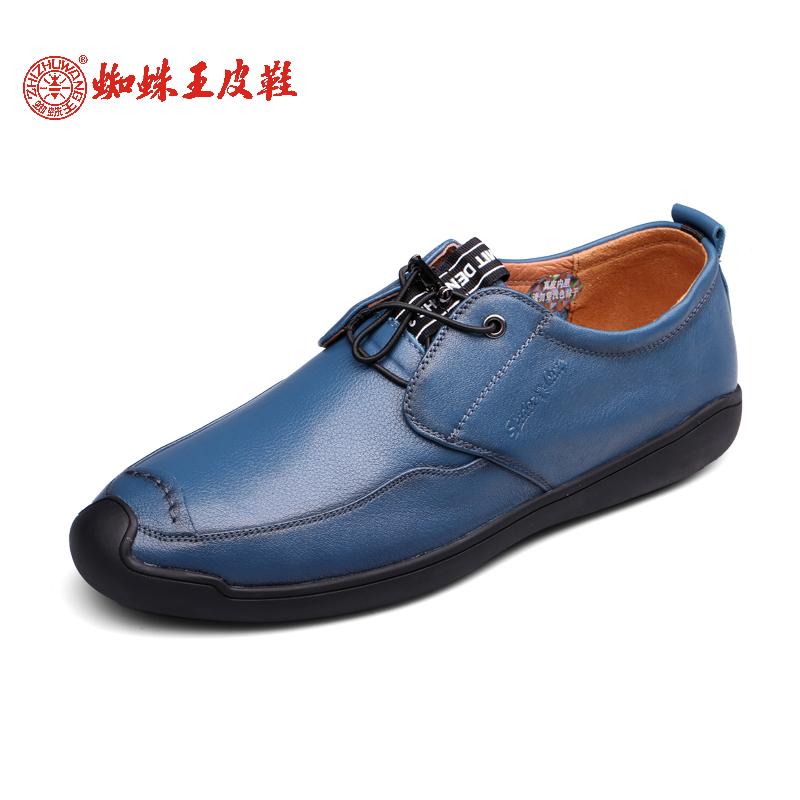 蜘蛛王男鞋正品春季新款软牛皮休闲男士皮鞋系带透气男单鞋橡胶底