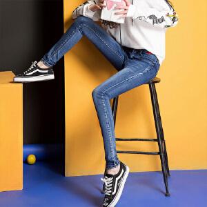 春夏秋季时尚新款牛仔裤女式小脚铅笔裤潮流修身百搭WM1703