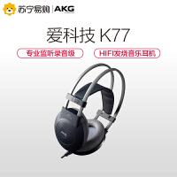 【苏宁易购】AKG/爱科技 K77头戴式专业录音级HIFI发烧音乐耳机