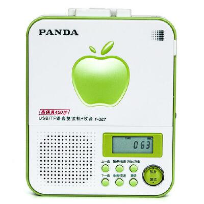 熊猫(PANDA) F-327语言复读机插卡MP3播放器u盘播放机(绿色)多功能复读 插卡播放 转录功能
