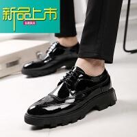 新品上市男鞋春季韩版潮流厚底内增高男士休闲皮鞋英伦亮皮商务青年潮鞋子 HX17光面系带正常版