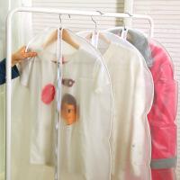 懿聚堂 加厚可水洗家居大衣罩 创意西服罩可视衣物收纳防尘罩