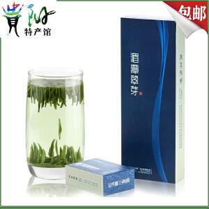 【贵阳馆】贵州特产遵义茶2017新茶兰馨绿茶特级明前湄潭翠芽60g